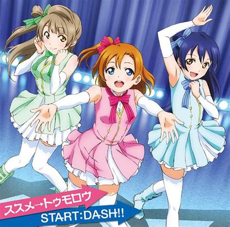 anime xdcc packlist love live susume tomorrow start dash anime sharing