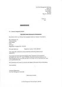 letter before claim template although mil sent out letters purporting to have purchased the debt letter before claim resignation samples template letter before claim