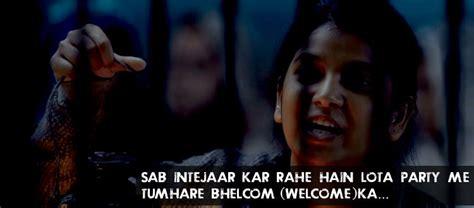 videos bhumi pednekar videos trailers photos videos akshay kumars quirky take on his luck in toilet ek prem