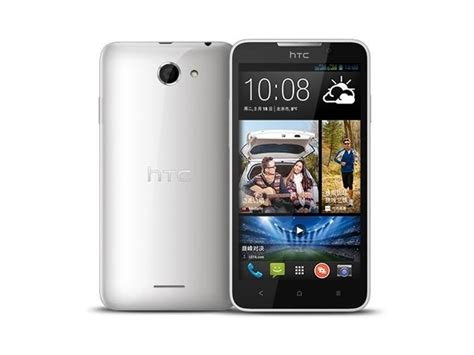 themes htc desire 516 htc desire 516 dual sim price specifications features