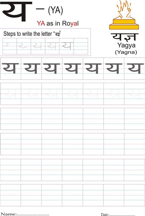 free printable hindi handwriting worksheets hindi alphabet practice worksheet