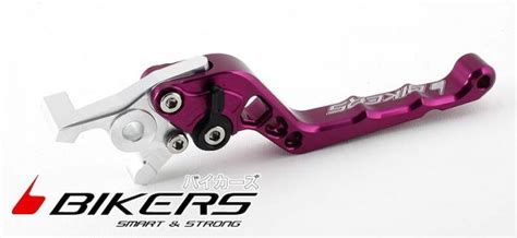 Per Selah Mio Yamaha Genuine Parts bikers yamaha front brake lever with through curve surface