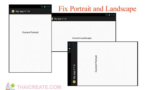 android landscape layout tutorial android enabled disabled fix portrait or landscape