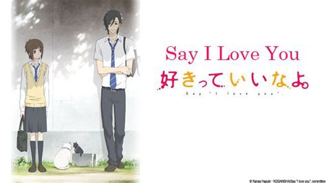 say i you anime review say quot i you quot 2012 pretty book