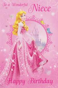 disney princess niece birthday card cardspark