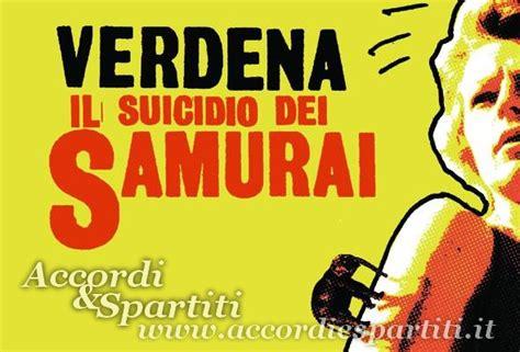 testi verdena disco migliore 2004 il suicidio dei samurai verdena