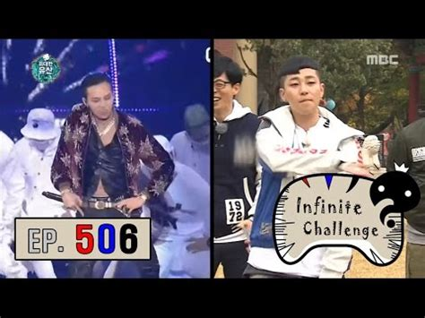 list of infinite challenge episodes wikipedia the free vote no on infinite challenge 무한도전haha x mino shoot