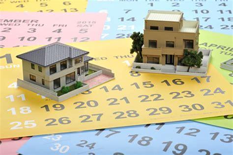 mutuo last minute banco popolare mutui last minute caccia alle ultime offerte of