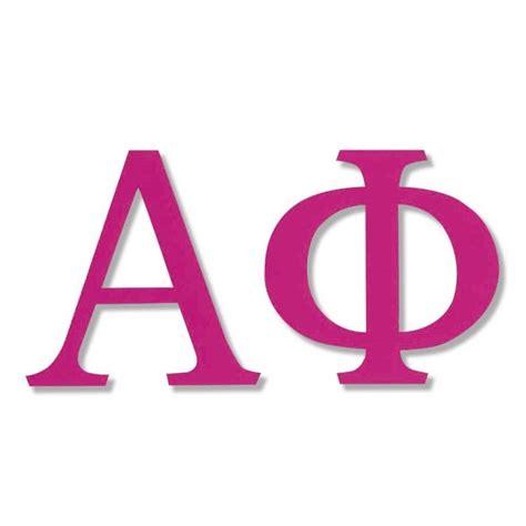 Alpha Phi Letters