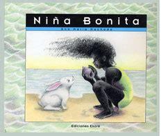 libro nina bonita pretty el mundo magico de las letras cuento ni 241 a bonita de ana maria machado