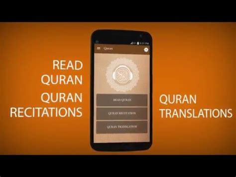 uzbek quran translation mp3 android apps on google play quran mp3 app android and ios rabbiapps youtube