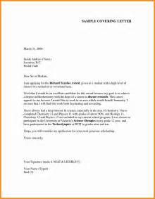 Format For Cover Letter For Application 6 application writing sle format plan template