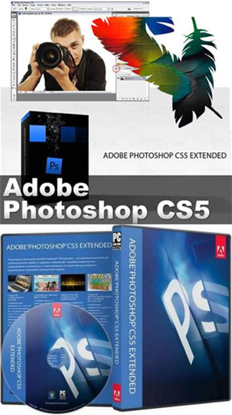 Play Store Yaj Tatah Ve Adobe Photoshop Extended Cs5 1 12 1 T 252 Rk 231 E Orjinal