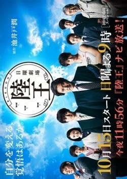 dramanice hospital ship watch rikuo episode 7 eng sub online v i p 2