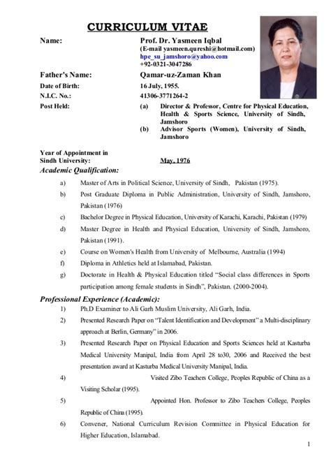 professor cv template prof dr yasmeen iqbal cv