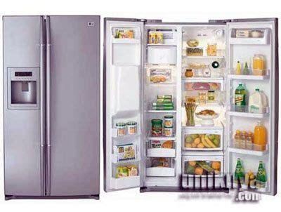 Lemari Es Hemat Energi cara membuat lemari es hemat listrik home appliance