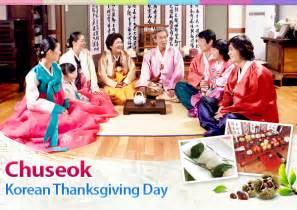 happy thanksgiving in korean gallery for gt chuseok