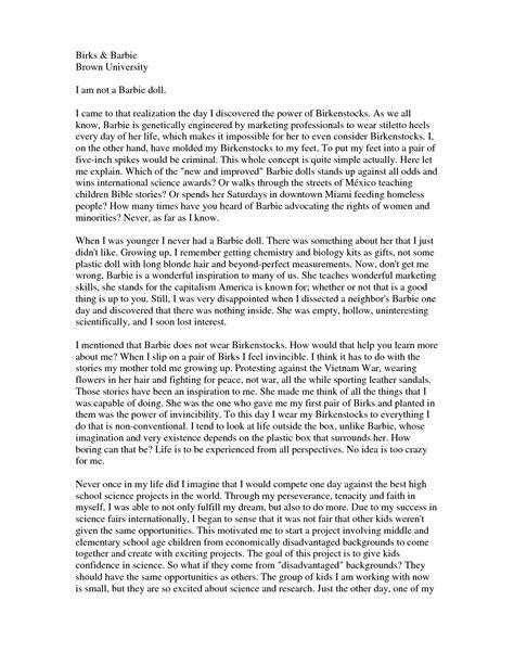 college admission essay format