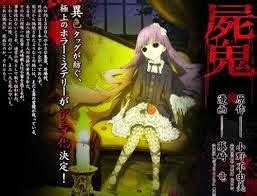 anime horor terbaik 10 anime horor terbaik