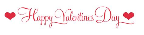 happy valentine s day png file clip art library