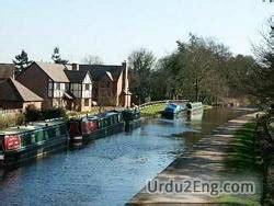 sailing boat meaning in urdu canal urdu meaning