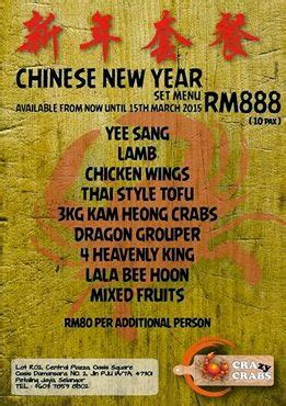 new year set menu malaysia new year set menu crabs malaysian foodie