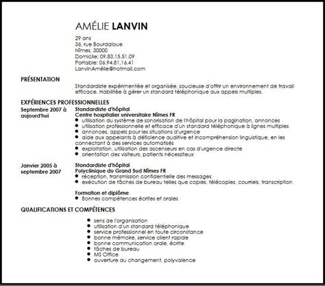 Lettre De Motivation De Standardiste Cv Standardiste D Hopital Exemple Cv Standardiste D Hopital Livecareer