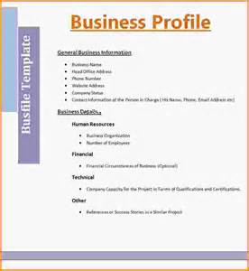 company template company profile template business profile template jpg