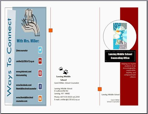 Handouts A School Counselor S Best Friend The Middle School Counselor Counseling Brochure Templates