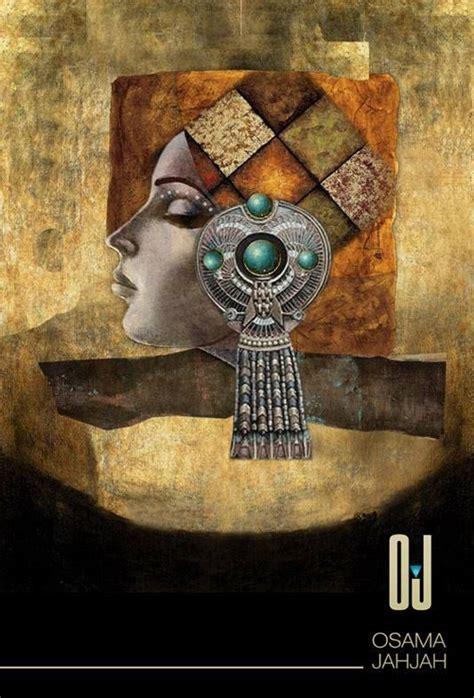 Etnique Syari osama jahjah syrian artist tableau ethnique en 2019