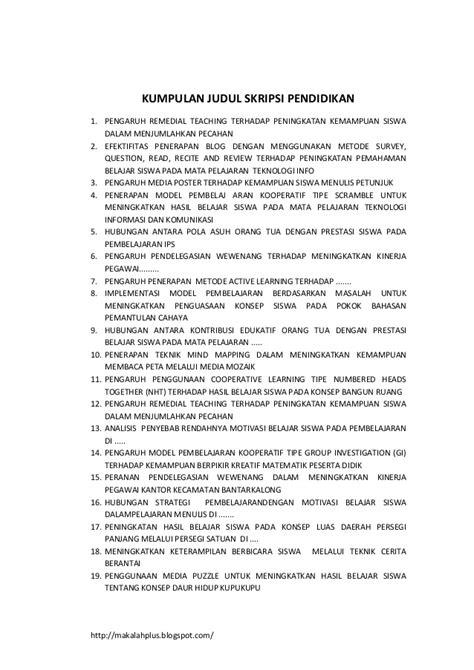 format skripsi sistem informasi kumpulan judul skripsi sistem informasi blog bang bolon
