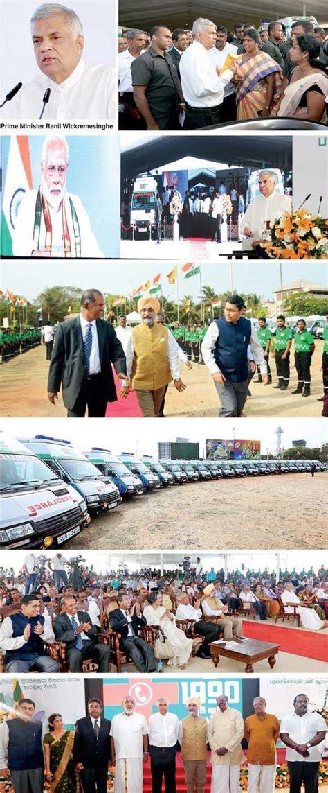 suwaseriya emergency ambulance service expands