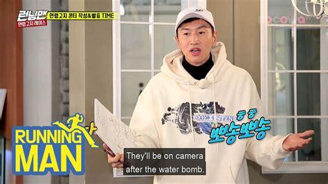 so ji sub guest in running man running man gong hyo jin eng sub