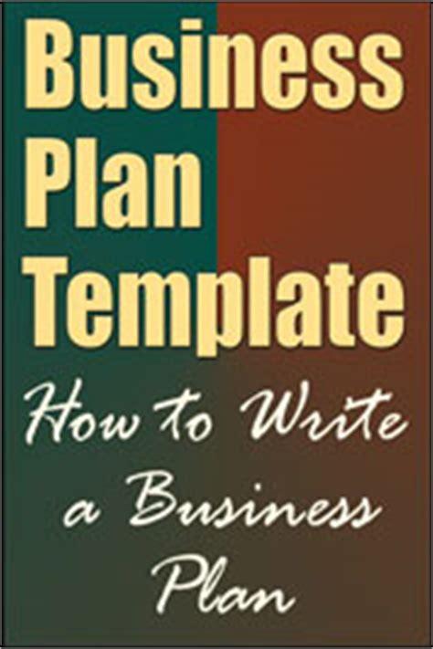 Venture Capital Business Plan Template Reportz725 Web Fc2 Com Vc Business Plan Template