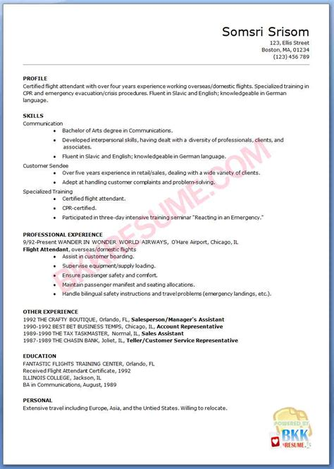 Resume For Flight Attendant Job by Boutique Sample Resume