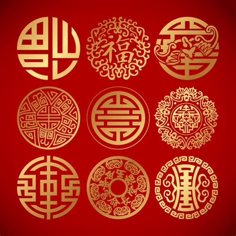 chinese pattern font 福 chinese character pattern art esp vector graphics