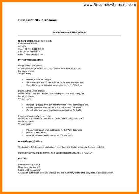 Resume Computer Skills Word Excel 12 technical skills on resume informal letters