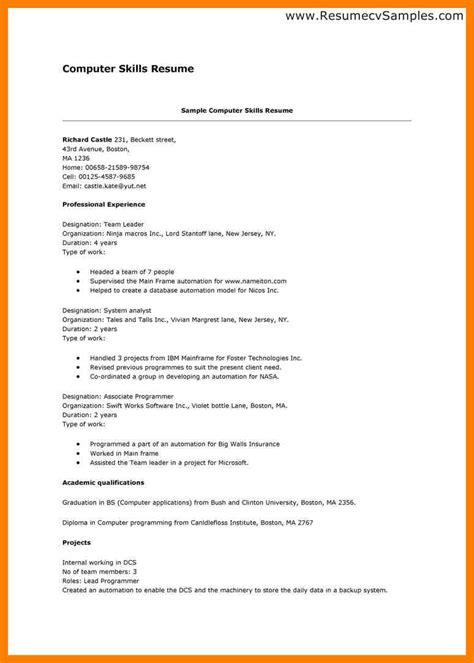 12 technical skills on resume informal letters