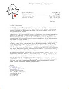 recommendation letter help for teachers