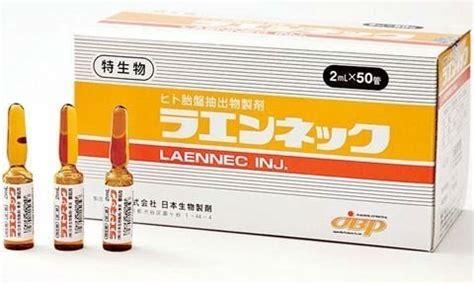 Glutax Crp 10000 glutathione ยาฉ ดผ วขาว placenta collagen stemcell