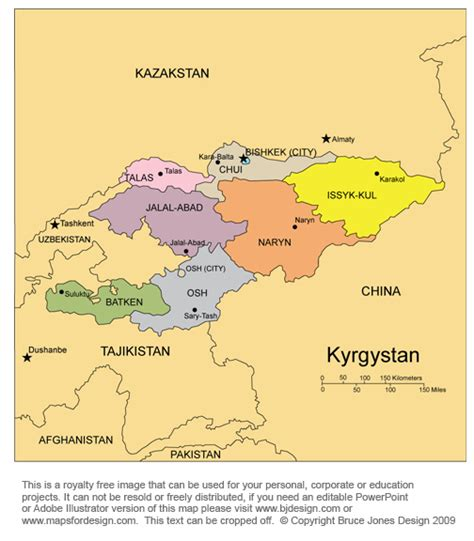 kirgistan map maps of asian and far east countries printable royalty