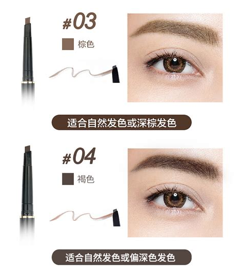 ashley perfect tattoo eyebrow pencil new brand eye brow tint cosmetics natural long lasting