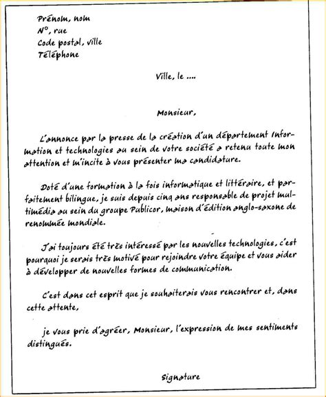 Exemple De Lettre De Motivation Gratuite Vendeuse modele lettre de motivation vendeuse tabac