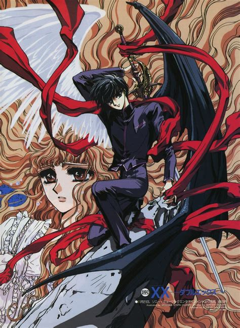 Anime X by Their Destiny Was Foreordained An X 1999 Review The