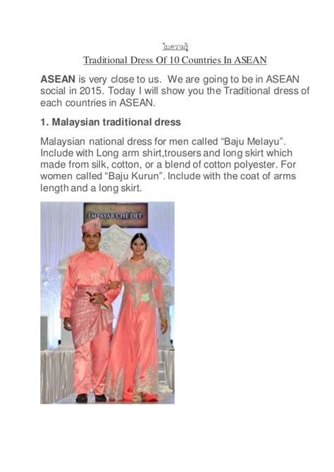 national costumes of asean member states traditional dress of 10 countries in asean