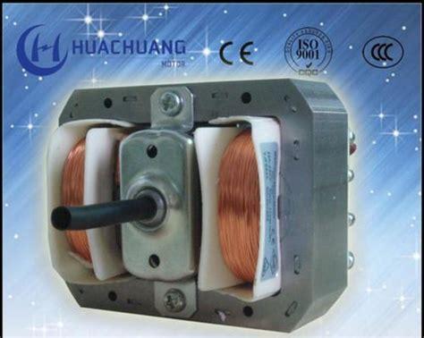 kitchen exhaust fan motor single phase kitchen exhaust fan motor yj6825 in jiangmen guangdong huachuang motor co ltd
