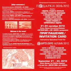 Interior Decorations News Fair Details International Specialized Trade Fair