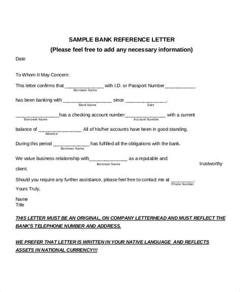 request letter bank balance confirmation