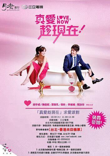 trailer film ldr full hd film drama romantis indonesia youtube drama action movies 2014 full hd movie