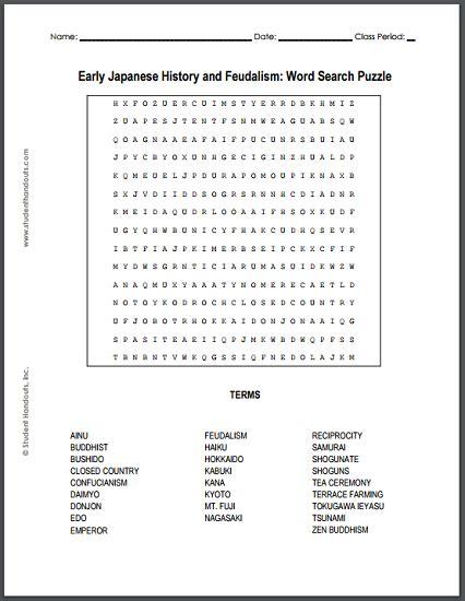 Japan Crossword Puzzle Worksheet